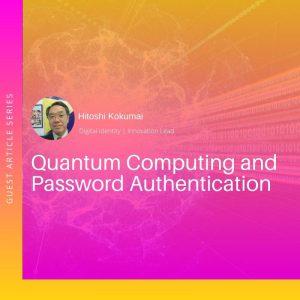 Quantum password authentication computing